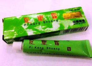 Harga Salep Pi Kang Shuang