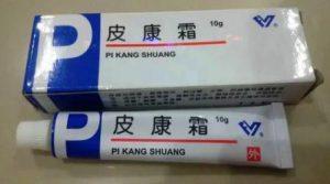 Harga Salep Pi Kang Shuang Biru