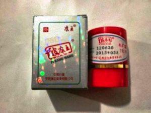 Harga Salep Pi Kang Shuang Merah