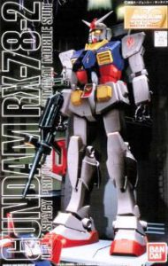 Harga Gundam Master Grade