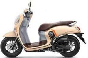 Harga Honda Scoopy Terbaru 2021
